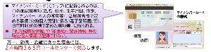 9424 - 日本通信(株) ハイハイ