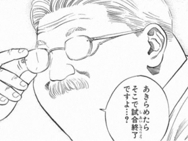 9424 - 日本通信(株) さぁ!決算動画を見て勉強だっ‼️
