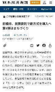 9424 - 日本通信(株) https://www.nikkei.com/article/DGXZQOFB05DQL0V00C2