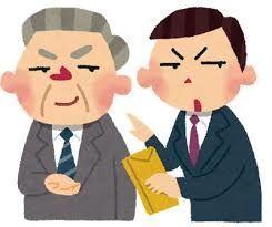 9424 - 日本通信(株) 平井大臣にお中元を差し上げたらFPoSも進むのでは?  >デジタル庁になったら発注しないぞ、という発