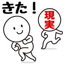 2160 - (株)ジーエヌアイグループ 【業績】 ◇17.12予 売上⾼...2,700 営業利...200 税前利益...230 純利益.