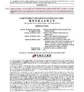 2160 - (株)ジーエヌアイグループ Continent Pharmaceuticals Inc.(CPI)