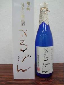 2160 - (株)ジーエヌアイグループ かるげんきたー!!!