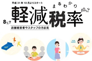 2160 - (株)ジーエヌアイグループ カルゲン税率きたー!!!