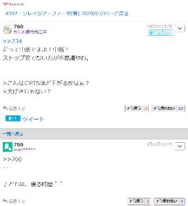 2160 - (株)ジーエヌアイグループ > 17円って。 > 年始からなら563円下げですよ。 > 鬼の首取る権利あるだろ