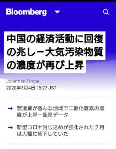 2160 - (株)ジーエヌアイグループ 中国は動き出したっぽいね。  日本は打つ手無しじゃなきゃいいけどね。 まさかアメリカと中国でジーエヌ
