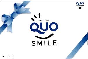 3168 - 黒谷(株) 【 株主優待到着 】 100株 500円QUOカード(SMILE) -。