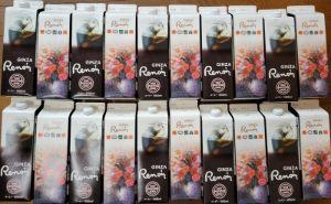 9853 - (株)銀座ルノアール 株主優待券1万円分で申し込みしていたギフトセットAのオリジナルアイスコーヒー1,000CC10本セッ