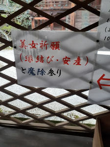 9263 - (株)ビジョナリーホールディングス 関わる全ての皆さんが幸せになれるよう 滋賀県に行ってきました。