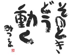 9263 - (株)ビジョナリーホールディングス 予想でけん  ヤマシナ、小僧寿司みたいな感じ?
