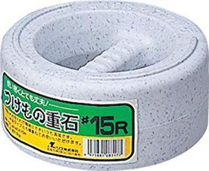 9263 - (株)ビジョナリーホールディングス 1円上げて20円下げる展開をキボンヌw  \(^o^)/オワタ