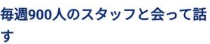 9263 - (株)ビジョナリーホールディングス 看板飛んでも、株価翔べばいいけどね❗