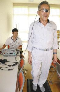 9263 - (株)ビジョナリーホールディングス 高齢者福祉の研究にbgが使用されているそうです。  「金沢工業大(野々市市扇が丘)大学院工学研究科一
