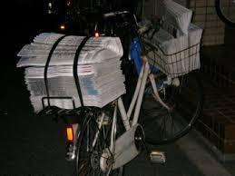 8909 - (株)シノケングループ これから 新聞配達のアルバイトに行ってきます  帰ったら朝イチでクソケッサンのファンデリー空売りを買