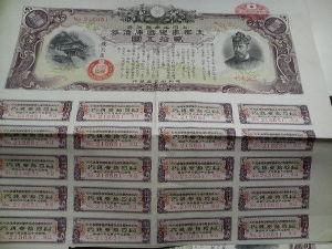 いじめ問題を考えよう 日本は凄まじいインフレに見舞われることになりました           国民にもせっせと大量に国債を