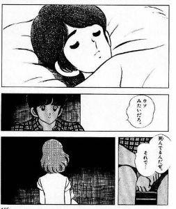2666 - (株)オートウェーブ マジか…。