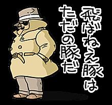 2666 - (株)オートウェーブ 飼い豚さーん!  現引きか、損切して   飼う気にさせてオクレよ~