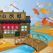 ■居酒屋㊑秋■