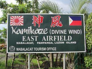 菅直人は悪くない!! フィリピンで英雄!神風特攻隊・カミカゼ記念碑、銅像、慰霊祭などで称賛・天皇陛下、戦没者への思い