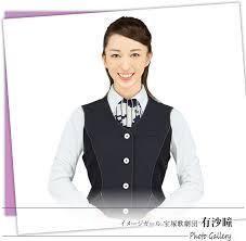 8714 - (株)池田泉州ホールディングス くらっちだけは、このままでいて欲しい。