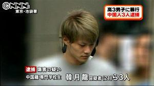 あまりに稚拙な日本の司法官僚どもを笑う   中国人、日本で生んで42万円ゲット~!     日本の医療にタダ乗りする中国・韓国人!