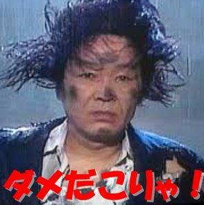 また又吉で負けました <阪神4-1中日>◇13日◇京セラドーム大阪   中日は苦手の京セラドーム大阪で開幕戦に続いて3タテ
