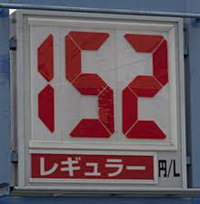 3777 - (株)FHTホールディングス このスレの暴言レギュラーの売値目標w 大爆笑w