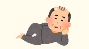 2432 - (株)ディー・エヌ・エー 日給月給でもいいじゃないか❗僻むなよ😒  なあ、アヤ下位
