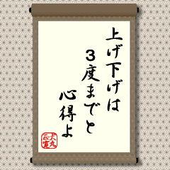 3071 - (株)ストリーム 明日が天王山 ここを超えると大相場になるかもしれない
