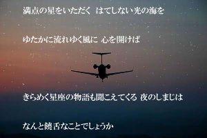 3071 - (株)ストリーム すとりぃむwww(爆)