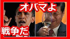 沖縄の人たちへ!中国共産党は、人民を裏切っている酷い思想なんです、そこを理解しないといけないよ。 【独裁国家】とは人民を奴隷としてこき使い自分たちは【酒池肉林】の生活をする国だ。