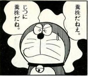 6356 - 日本ギア工業(株) くそ