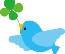 すっきりしない こんにちは★.。・:*:・♪    幸せを運ぶ 青い鳥を 見つけに いきましょう。  トップ>雑談>