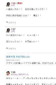 7776 - (株)セルシード 渡哲也さんが怒ってくるでぇ