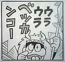 9029 - (株)ヒガシトゥエンティワン あきちんだぁぁ〜〜〜〜〜〜ハメハメェ〜〜〜〜〜〜♡  悩むなぁ この前売っただけど あきちんと銘柄重