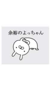 3202 - ダイトウボウ(株) 不安なの?🙄