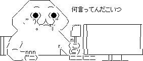 9020 - 東日本旅客鉄道(株) はっ?