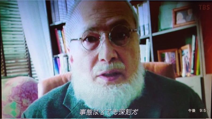 9020 - 東日本旅客鉄道(株) JR東日本の検証をジェンキンス博士にお願いしたところ