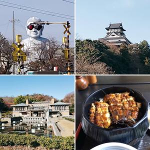 9020 - 東日本旅客鉄道(株) どうもありがとうございます! 実はあれから気が変わりまして、犬山城と明治村とサングラス大仏を訪れまし
