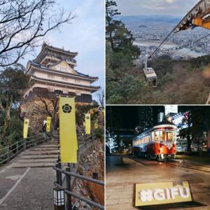 9020 - 東日本旅客鉄道(株) 岐阜城行ってきました。 上りはロープウェーを使わず、ほとんどダッシュで登り、下りは暗くなってきたので
