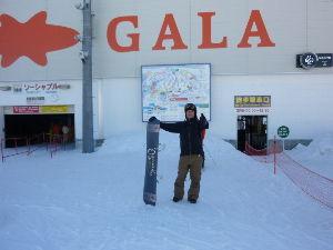ライコ番外編ツーリング スノーボードに行ってきました。天気よく8時から17時まで1日滑ってました。