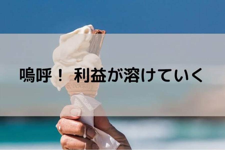 7927 - ムトー精工(株) …