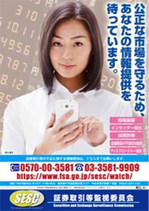 3913 - (株)sMedio 株価誘導では?