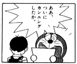 3840 - パス(株) サイダー?