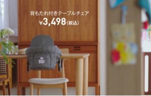 7545 - (株)西松屋チェーン コレでしょ ベビー用品の縫合ってかなり特殊な技術が必要だから コストがかかる 安ければいいというもの