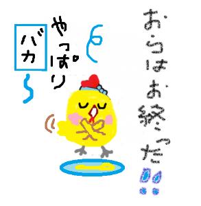 3744 - サイオス(株) .