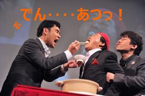 6469 - (株)放電精密加工研究所 ほ~♪おでん♪www(爆)