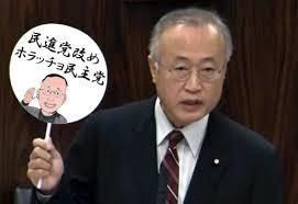 川柳で ひねってみよう 左派4党♪ 川柳  デモクラシー 叫ぶ人達 デモ暮らし デモ止めろ こうデモるのが 民進党  日本はいい国ですね