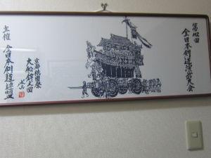 俳句でたのしみましょう~ 【千葉の空 エイ! ヤー! 剣道 ご夫婦で】  毎年五月の節句前後に 京都の武徳殿で剣道、居合抜き、