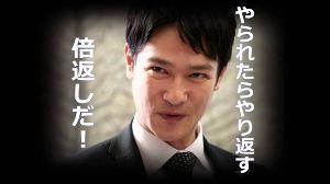 3851 - (株)日本一ソフトウェア 日経歴代2位の歴史的下げ利用されたか・・・ 必ず倍返しでお返ししてくれ。